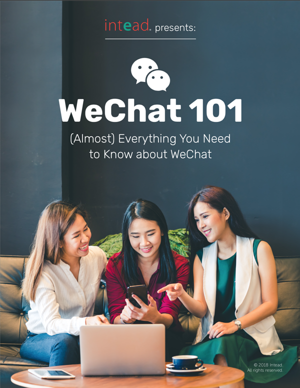 Intead Presents: WeChat 101