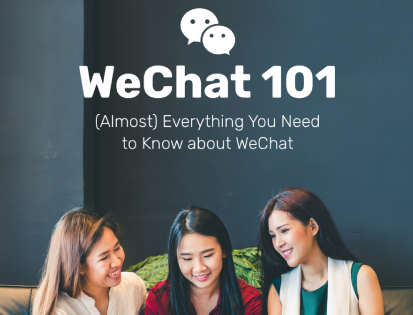 Inteads WeChat Whitepaper Cover